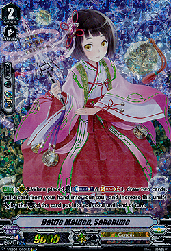 Battle Maiden, Sahohime