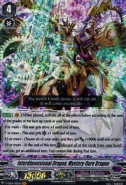 Interdimensional Dragon, Mystery-flare Dragon