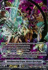 Interdimensional Drago...