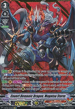 Covert Demonic Dragon, Magatsu Storm