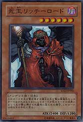 Lich Lord, King of the Underworld - Common
