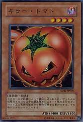 Mystic Tomato