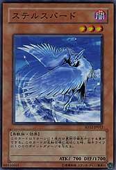 Stealth Bird