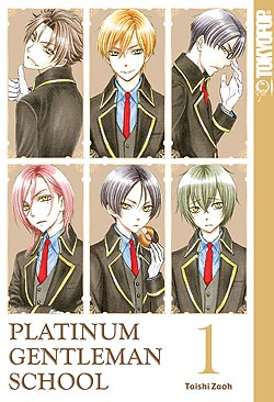 Band 1 Platinum Gentleman School Band 1 German | Unlimited
