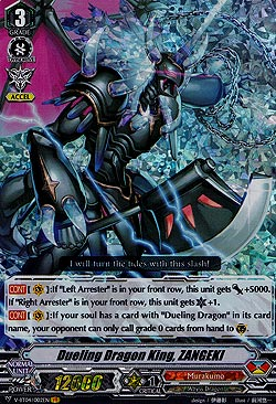 Dueling Dragon King, ZANGEKI