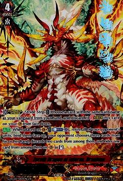 Zeroth Dragon of Inferno, Drachma