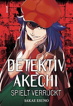 Band 1 Detektiv Akechi Band 1 German | Unlimited