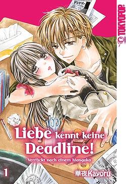 Band 1 Liebe kennt keine Deadline! Band 1 German | Unlimited