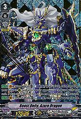 Beast Deity, Azure Dra...