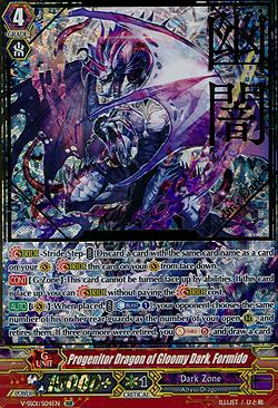 Progenitor Dragon of Gloomy Dark, Formido