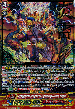 Progenitor Dragon of Lightning Flame, Gilgal