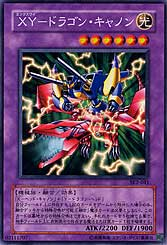 XY-Dragon Cannon