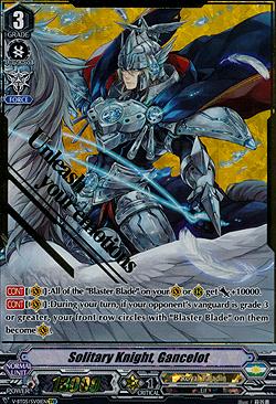 Solitary Knight, Gancelot