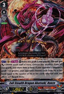 Evil Stealth Dragon Akatsuki, Hanzo