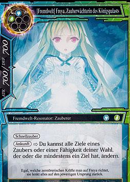Freya, Zauberwächterin des Königspalasts