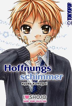 Band 1 Hoffnungsschimmer Band 1 German | Unlimited
