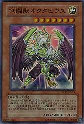 Gladiator Beast Octavius