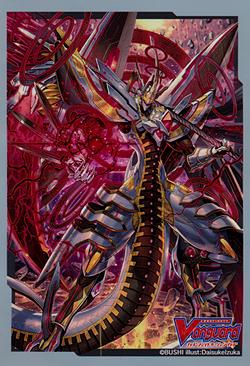 Sleeves Vol.500 Star-vader, Chaos Breaker Dragon
