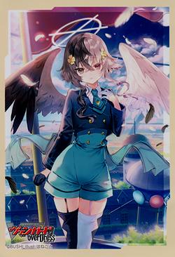 Sleeves Vol.537 Archangel of Twin Wings, Alestiel