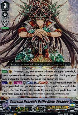 Supreme Heavenly Battle Deity, Susanoo
