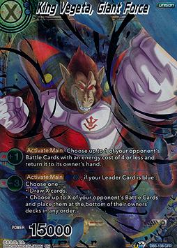 King Vegeta, Giant Force