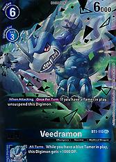Veedramon