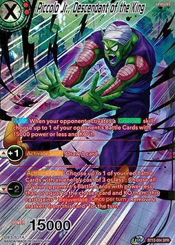 Piccolo Jr., Descendant of the King