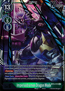 Imperialdramon Dragon Mode