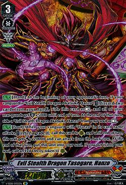 Evil Stealth Dragon Tasogare, Hanzo