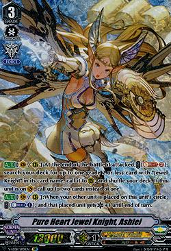 Pure Heart Jewel Knight, Ashlei