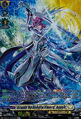Grand Heavenly Sword, ...