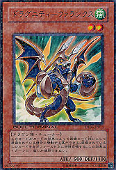 Dragunity Javelin DT07-JP024 Common Japan Yu-Gi-Oh!