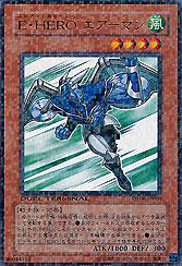 Elemental HERO Airman