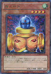 Yu-Gi-Oh! Einzelkarten...