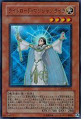 Lightlord Magician Leila