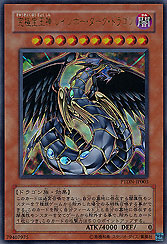 Ultimate Gem God - Rainbow Dark Dragon