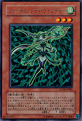 Fortune Lady Windy