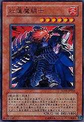 Crimson Demon Fighter