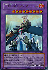 Elemental Hero Magma Neos