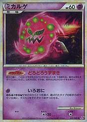 pokemon platinum how to get spiritomb