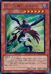 Blackwing - Kogarashi the Wanderer