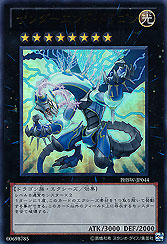 Thunder-End Dragon