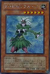 Yugioh PP02-DE006 Elementarheld Poisen Rose Unlimitiert
