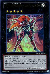 Number 12: Armored Ninja - Crimson Shadow